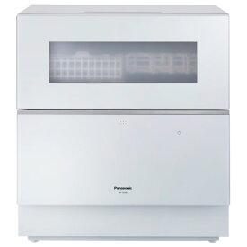 パナソニック 食器洗い乾燥機 ホワイト NP-TZ300-W [NPTZ300W]【RNH】