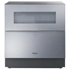 パナソニック 食器洗い乾燥機 シルバー NP-TZ300-S [NPTZ300S]【RNH】