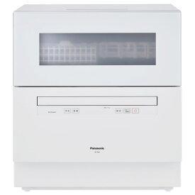 パナソニック 食器洗い乾燥機 ホワイト NP-TH4-W [NPTH4W]【RNH】