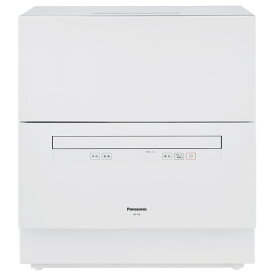 パナソニック 食器洗い乾燥機 ホワイト NP-TA4-W [NPTA4W]【RNH】