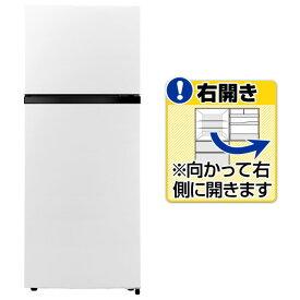 ハイセンス 【右開き】120L 2ドアノンフロン冷蔵庫 オリジナル ホワイト HR-B1202 [HRB1202]【RNH】【MMPT】