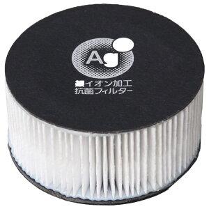アイリスオーヤマ ふとんクリーナー用抗菌排気フィルター 2個入り CF-FHK2 [CFFHK2]【ARMP】