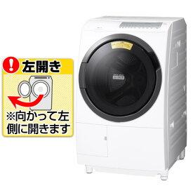 日立 【左開き】10.0kgドラム式洗濯乾燥機 ビッグドラム ホワイト BD-SG100FL W [BDSG100FLW]【RNH】