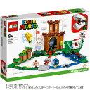 レゴジャパン LEGO スーパーマリオ 71362 とりで こうりゃく チャレンジ 71362トリデコウリヤクチヤレンジ [71362トリ…