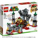 レゴジャパン LEGO スーパーマリオ 71369 けっせんクッパ城! チャレンジ 71369ケツセンクッパジヨウチヤレンジ [71369…