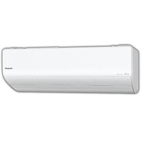 【標準設置工事費込み】パナソニック 8畳向け 自動お掃除付き 冷暖房インバーターエアコン(寒冷地モデル) Eolia(エオリア) UXシリーズ クリスタルホワイト CSUX251D2WS [CSUX251D2WS]【RNH】