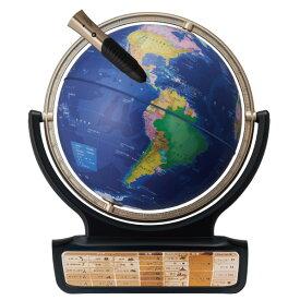 ドウシシャ しゃべる地球儀 パーフェクトグローブ HORIZON NEXT ブルー PGHRN19RホライズンNEXT [PGHRN19RホライズンNEXT]