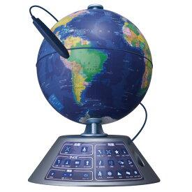 ドウシシャ しゃべる地球儀 パーフェクトグローブ GEOPEDIA NEXT ブルー PGGPN19RジオペデイアNEXT [PGGPN19RジオペデイアNEXT]