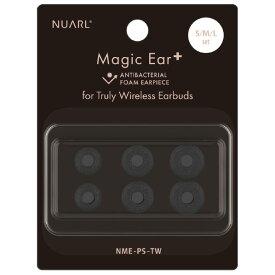 NUARL 抗菌イヤーピース(S/M/L×各1ペアセット) Magic Ear + for TWEシリーズ ブラック NMEPSTW [NMEPSTW]【AGMP】