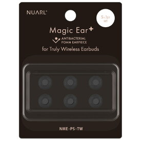 NUARL 抗菌イヤーピース(Sサイズ×3ペアセット) Magic Ear + for TWEシリーズ ブラック NMEPSTWS [NMEPSTWS]【AGMP】