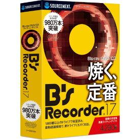 ソースネクスト B's Recorder 17 WEBBSRECORDER17WC [WEBBSRECORDER17WC]