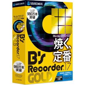 ソースネクスト B's Recorder GOLD17 BSRECORDERGOLD17WD [BSRECORDERGOLD17WD]