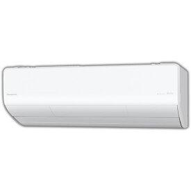 【標準設置工事費込み】パナソニック 12畳向け 自動お掃除付き 冷暖房インバーターエアコン KuaL Eolia(エオリア) DVE9シリーズ クリスタルホワイト CS361DVE9WS [CS361DVE9WS]【RNH】