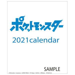 エンスカイ カレンダー 2021年版 ポケットモンスター 2021CL7ポケツトモンスタ- [2021CL7ポケツトモンスタ-]