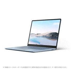 マイクロソフト Surface Laptop Go(i5/8GB/256GB) アイス ブルー THJ-00034 [THJ00034]【RNH】【SPPS】
