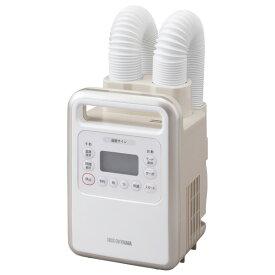アイリスオーヤマ ふとん乾燥機 ハイパワーツインノズル カラリエ ゴールド KFK401 [KFK-401]【RNH】【IMPP】