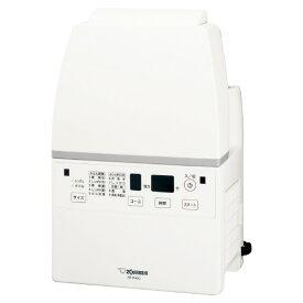 象印 ふとん乾燥機 スマートドライ ホワイト RF-FA20-WA [RFFA20WA]【RNH】