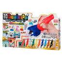 メガハウス 3Dドリームアーツペン ダブルライトDXセット(10色) 3Dドリ-ムア-ツペンWライト10シヨク [3Dドリ-ムア-ツペ…