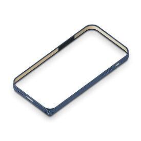 PGA iPhone 12/12 Pro用アルミニウムバンパー Premium Style ネイビー PG-20GBP04NV [PG20GBP04NV]