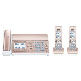 パナソニック デジタルコードレスFAX(子機2台タイプ) おたっくす ピンクゴールド KX-PZ520DW-N [KXPZ520DWN]【RNH】