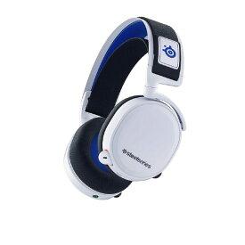 SteelSeries PlayStation用ワイヤレスゲーミングヘッドセット Arctis 7P ホワイト 61467 [61467]