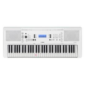 ヤマハ 電子キーボード シルバーホワイト EZ-300 [EZ300]