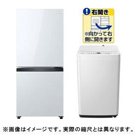 ハイセンス 2点パック!(冷蔵庫・洗濯機) オリジナル 2テンパツク2021 [2テンパツク2021]【WPP】