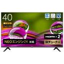 ハイセンス 40V型フルハイビジョン液晶テレビ A30Gシリーズ 40A30G [40A30G]【RNH】【ARMP】