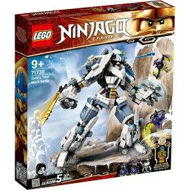 レゴジャパン LEGO ニンジャゴー 71738 ゼンのニンジャチタンメカ 71738ゼンノニンジヤチタンメカ [71738ゼンノニンジヤチタンメカ]【SPPS】