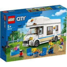 レゴジャパン LEGO シティ 60283 ホリデーキャンピングカー 60283ホリデ-キヤンピングカ- [60283ホリデ-キヤンピングカ-]