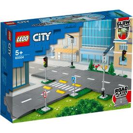 レゴジャパン LEGO シティ 60304 つながる!ロードプレート 交差点 60304ツナガルロ-ドプレ-トコウサテン [60304ツナガルロ-ドプレ-トコウサテン]