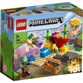 レゴジャパン LEGO マインクラフト 21164 サンゴ礁 21164サンゴシヨウ [21164サンゴシヨウ]