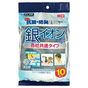 エルパ 掃除機用 銀イオン紙パック 10枚入り SOP-N10AG [SOPN10AG]【MMPT】