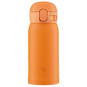 象印 ステンレスマグボトル(0.36L) オレンジ SM-WA36-DA [SMWA36DA]