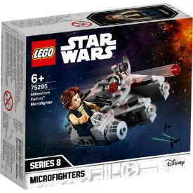 レゴジャパン LEGO スター・ウォーズ 75295 ミレニアム・ファルコン マイクロファイター 75295ミレニアムフアルコンマイクロフアイタ- [75295ミレニアムフアルコンマイクロフアイタ-]