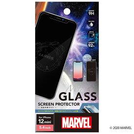 PGA iPhone 12 mini用液晶保護ガラス ジャービス PG-DGL20F03IRM [PGDGL20F03IRM]【JNMP】
