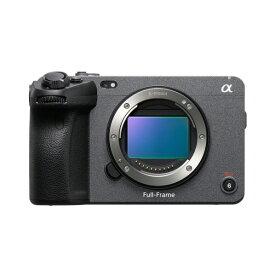 SONY デジタル一眼カメラ・ボディ FX3 ブラック ILME-FX3 [ILMEFX3]【RNH】【JSPP】