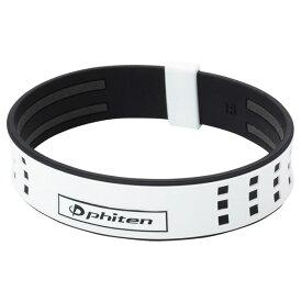 ファイテン RAKUWAブレスS DUO II 16cm ホワイト/ブラック 0319TG806125 [0319TG806125]
