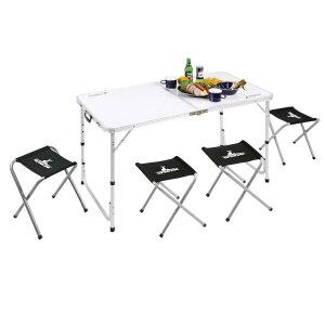 パール金属 ラフォーレ テーブル・チェアセット(4人用) キャプテンスタッグ UC4 [UC4]【ARMP】