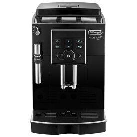 デロンギ 全自動コーヒーマシン マグニフィカS ブラック ECAM23120BN [ECAM23120BN]【RNH】【MMPT】