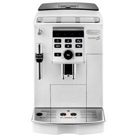 デロンギ 全自動コーヒーマシン マグニフィカS ホワイト ECAM23120WN [ECAM23120WN]【RNH】【MMPT】