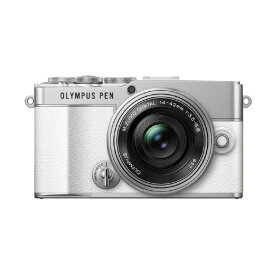 オリンパス デジタル一眼カメラ・14-42mm EZ レンズキット OLYMPUS PEN ホワイト E-P7LKWHT [EP7LKWHT]【RNH】