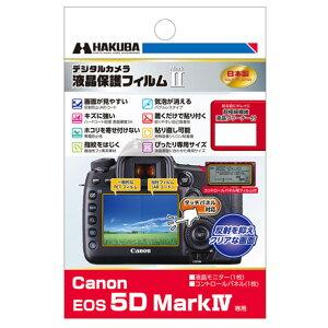 ハクバ Canon EOS 5D MarkIV専用液晶保護フィルム MarkII DGF2-CAE5DM4 [DGF2CAE5DM4]