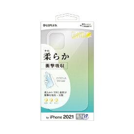 MSソリューションズ iPhone 13用ソフトケース CLEAR Soft クリア LP-IM21CSTCL [LPIM21CSTCL]