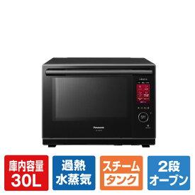パナソニック スチームオーブンレンジ Bistro ブラック NE-CBS2700-K [NECBS2700K]【RNH】