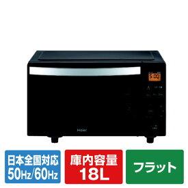 ハイアール フラットレンジ Think Series ブラック JM-FH18G-K [JMFH18GK]【RNH】