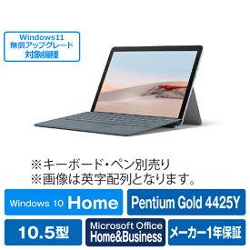 マイクロソフト Surface Go 2(P/4GB/64GB) プラチナ STV-00012 [STV00012]【RNH】