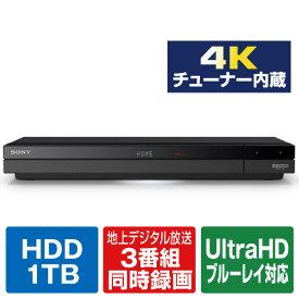 SONY 1TB HDD内蔵ブルーレイレコーダー BDZ-FBT1000 [BDZFBT1000]【RNH】【JNMP】