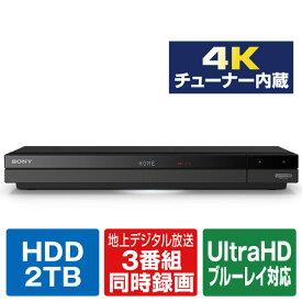 SONY 2TB HDD内蔵ブルーレイレコーダー BDZ-FBT2000 [BDZFBT2000]【RNH】【SYBT】