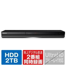 SONY 2TB HDD内蔵ブルーレイレコーダー BDZ-ZW2800 [BDZZW2800]【RNH】